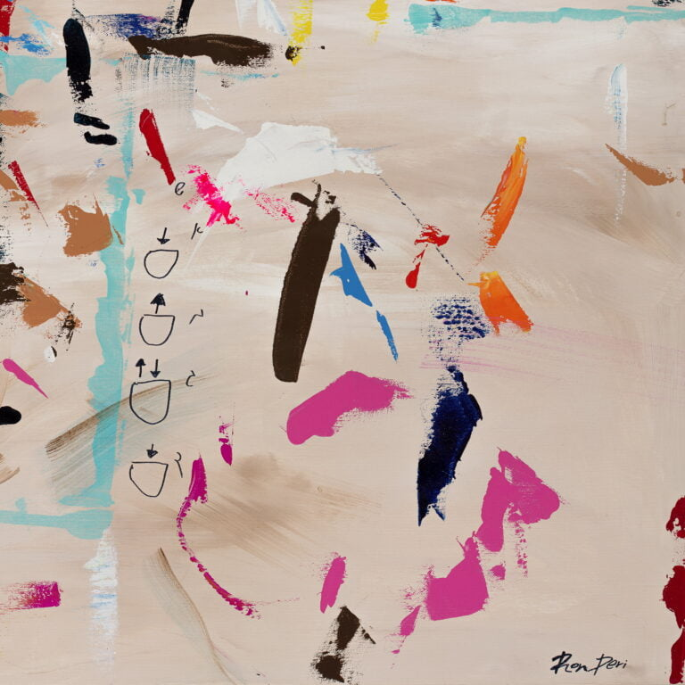 kabbalah-abstract-art-canvas-ron-deri-zoom-bottom-right